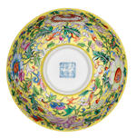 An exceptionally rare Imperial famille rose yellow-ground 'floral' bowl Qianlong six-character mark and of the period