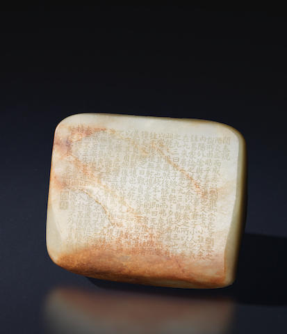 A rare Imperially-inscribed pale green and russet jade 'three rams' plaque The jade Ming Dynasty, the inscription dated to renchen year of the Qianlong reign corresponding to 1772 (2)