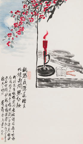 Qi Baishi (1864-1957)  In Remembrance of Begonias