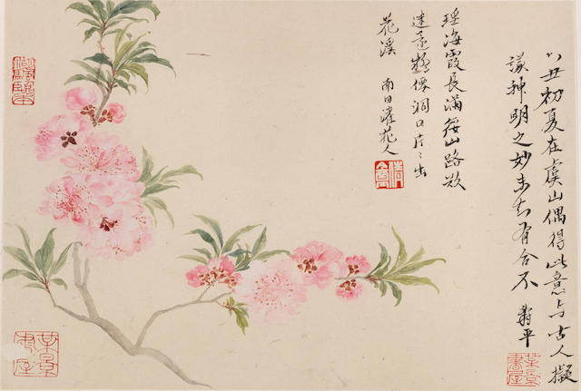 Wu Hufan (1894-1968)  Peach Blossoms After Yun Shouping