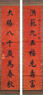 Zhang Yuanji (1867-1959)  Calligraphy Couplet in Regular Script  (2)