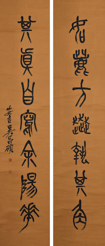 Wu Changshuo (1844–1927)  Calligraphy Couplet in Seal Script (2)