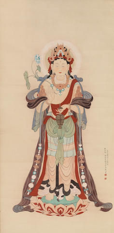 Pu Ru (1896-1963) Goddess of Compassion