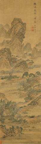Wen Jia (1501-1583) Spring by the Lakeside