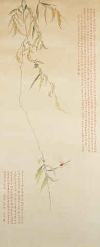 Pu Ru (1896-1963) Dragonfly and Willows