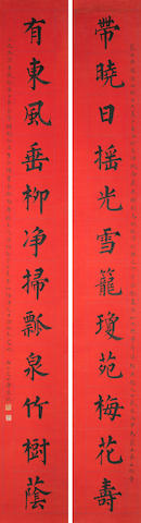 Pu Ru (1896-1963)  Calligraphy Couplet in Regular Script (2)