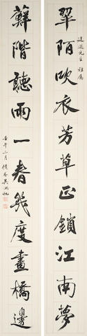 Wu Hufan (1894-1968)  Calligraphy Couplet in Running Script (2)