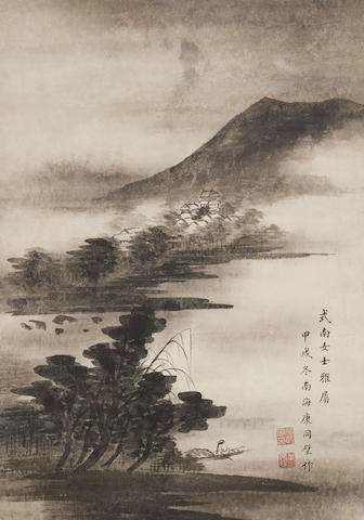 Kang Tongbi (1883-1969) Fishing on the Misty River