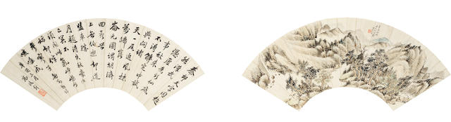 He Weipu (1842-1922) and Gao Lingwei (1870-1940) Landscape; Calligraphy in Running Script