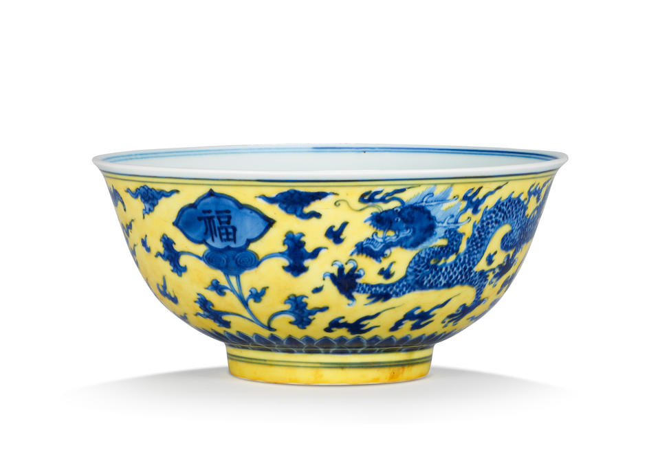 A rare yellow-ground blue and white 'dragon' bowl Yongzheng six-character mark and of the period (2)