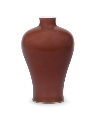 A rare copper-red glazed vase, meiping Yongzheng six-character mark and of the period (2)