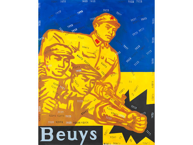 Wang Guangyi B. 1957 王廣義 Great Criticism Series: Beuys 150 x 120cm (59 x 47 1/4in).