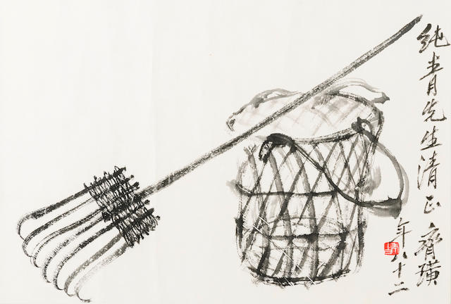 Qi Baishi (1864-1957)  Rake and Basket