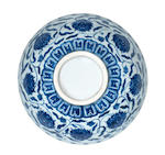 A very rare Imperial blue and white 'peony scroll' bowl Xuande six-character mark in a line and of the period