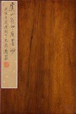 Weng Shouqi (Active 1891-1921) Album of Landscapes and Figures (8)