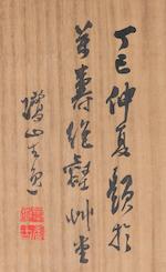 Dong Qichang (1555-1636), Chen Jiru (1558-1639), Wu Zhen (?-1635) et al. Landscapes and Flowers (8)