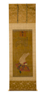 Attributed to Emperor Huizong (1082-1135) White Eagle