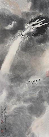 Qi Baishi (1864-1957)  Dragon in the Clouds