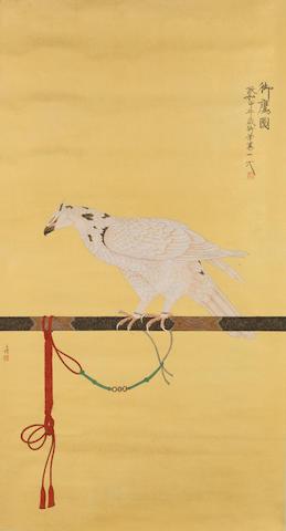Tian Shiguang (1916-1999)  Eagle after Emperor Huizong