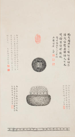 Yuan Kewen (1889-1931), Liu Meizhen et al Ink Rubbing of an Ancient Incense Burner