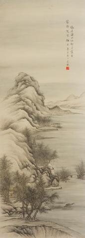 Wang Yuanzhui (1870-1948) Clouds and Pines of Mount Huangshan