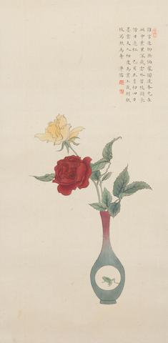 Pu Ru (1896-1963)  Vase of Flowers