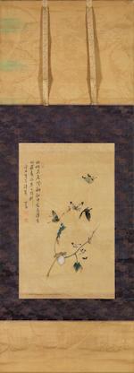 Pu Ru (1896-1963)  Butterflies Amongst Rose Apples