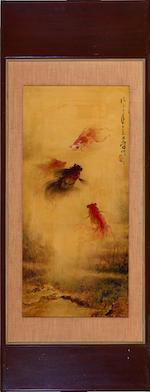 Lee Manfong (Indonesian, 1913-1988) Goldfish at Play