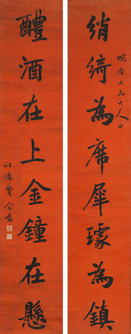 Fei Nianci (1855-1905)  Calligraphy Couplet in Regular Script  (2)
