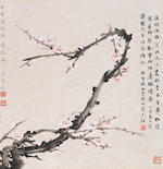 Tan Yuese (1891-1976) Two Paintings of Plum Blossoms  (2)