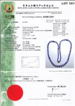 An important jadeite bead, ruby and diamond necklace