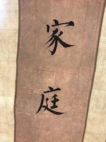 Pu Ru (1896-1963)  Calligraphy Couplet in Regular Script (2)