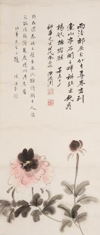 Chen Congzhou (1918-2000)  Hibiscus