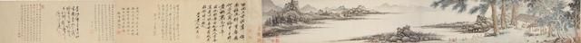 Shen Zhou (1427-1509) Offering Longevity Blessings