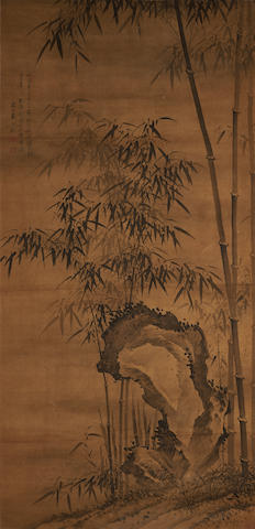 Zheng Shige (Qing Dynasty) Bamboo and Rocks