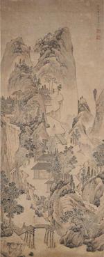 Wang Xishou (17th Century) Summer Mountains