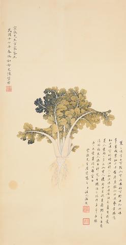 Chen Bijun (1891-1959)  Cabbage