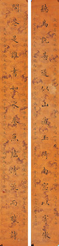 Yan Fu (1854-1921)  Calligraphy Couplet in Regular Script  (2)