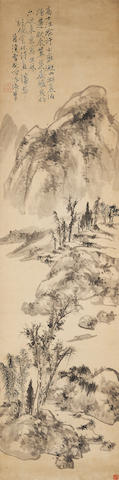 Pu Hua (1832-1911)  Landscape After Ni Zan (1301-1374)