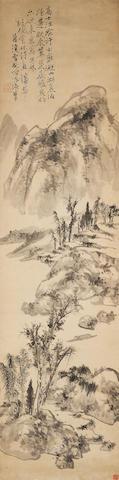 Pu Hua (1832-1911)  Landscape After Ni Zan (1301-1374)
