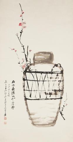 Zhang Daqian (Chang Dai-Chien, 1899-1983)  Wine Jar and Red Plum