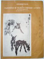Huang Zhou (1925-1997) Feeding the Donkeys