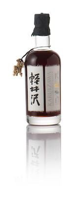 Karuizawa-1960-52 year old-The Dragon