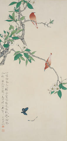 Yu Fei'an (1889-1959)  Bird and Flower