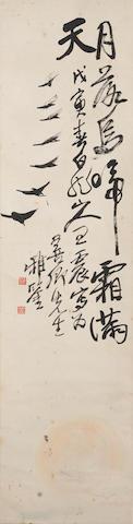 Wang Zhen (1867-1938)  Birds in the Moonlight