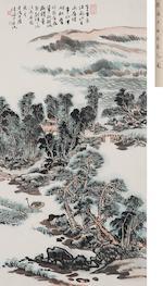 Lu Yanshao (1909-1993)  Landscape of South China