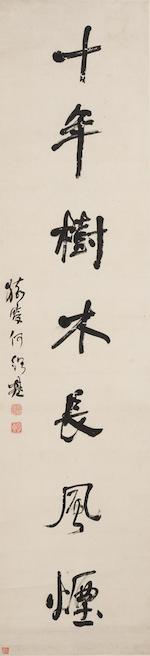 He Shaoji (1799-1873)  Calligraphy Couplet in Running Script (2)