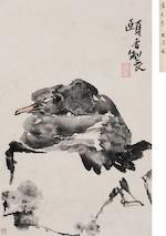 Pan Tianshou (1897-1971)   Bird on Rock