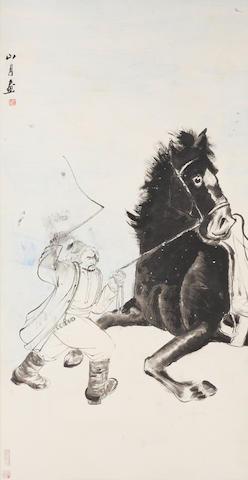 Guan Shanyue (1912-2000)  Training Horse