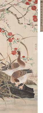 Chen Zhifo (1896-1962) Peach Blossoms and Pair of Geese